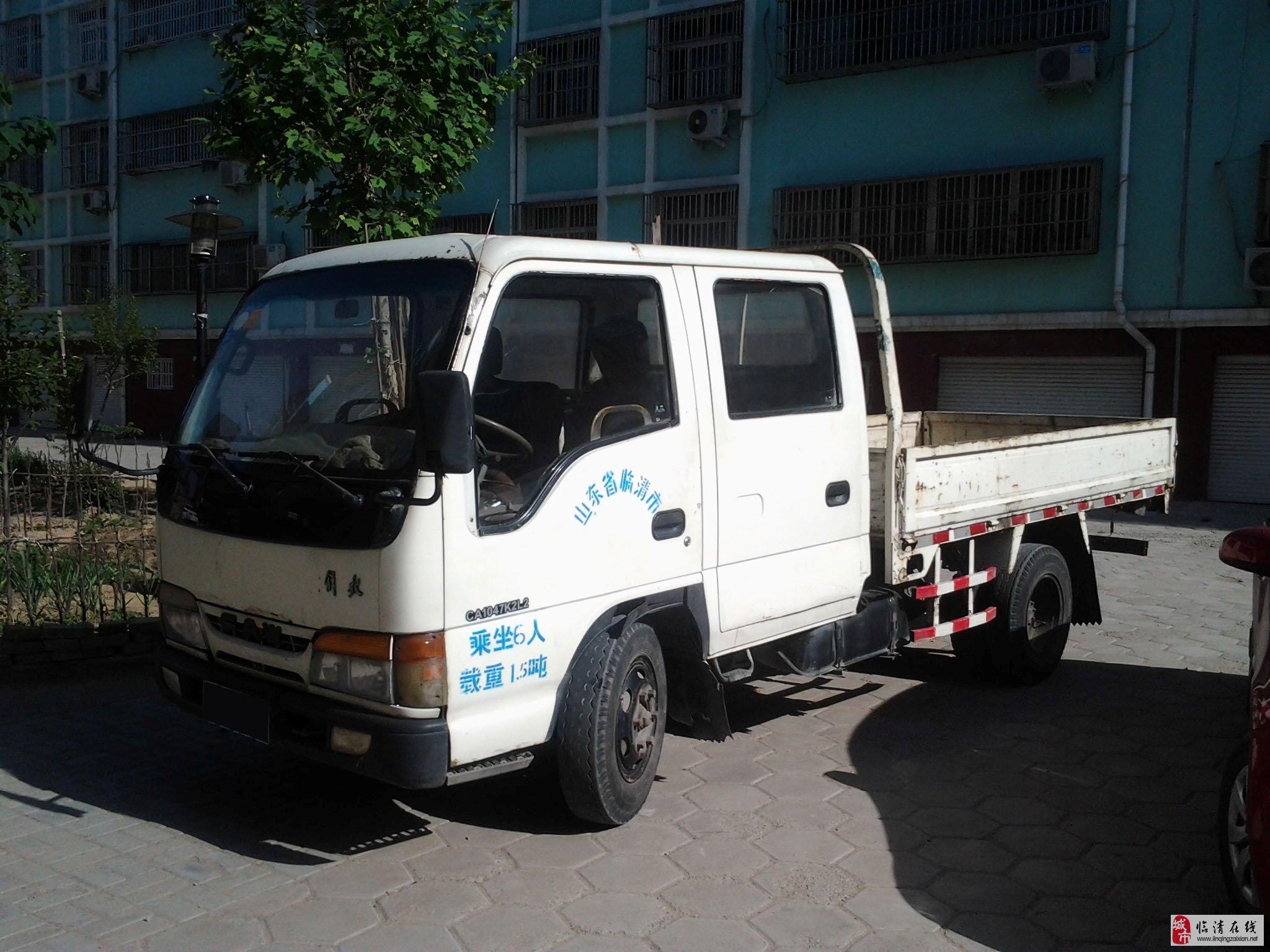 解放双排小货车出售