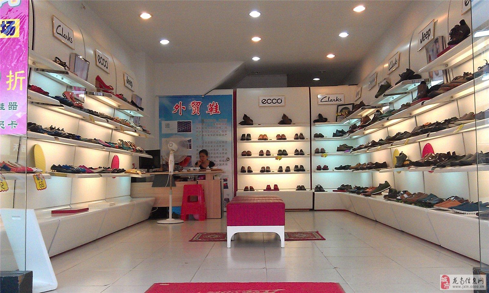 鞋柜 鞋柜专卖店 玄关鞋柜装修效果图