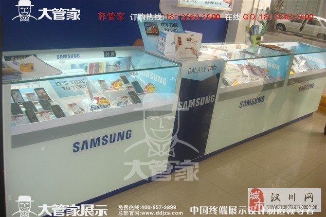 东莞市大管家展示制品有限公司 Dongguan majordomo display products co.,ltd 是一家致力成为中国终端展示设计制造领导品牌的专业通迅类终端物料陈列展示道具制作及服务商。我们一直立足市场前沿,致力于新潮时尚的手机体验展示柜台及相关pop陈列道具的的研发和制作,为您提供优质、时尚、专业的产品和全面、贴心的一站式服务,让您的产品在竟争激烈的卖场中脱颖而出。 目前拥有国内展示行业一流的设计与制造团队,一直致力于为客户提供完善的通讯卖场终端解决方案,满足客户对通讯展示终端生动化