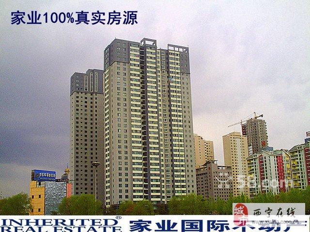 缺白领小公寓,南川东路瑞华小区 1室1厅1图片