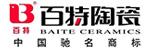 �R朐百特陶瓷旗�店