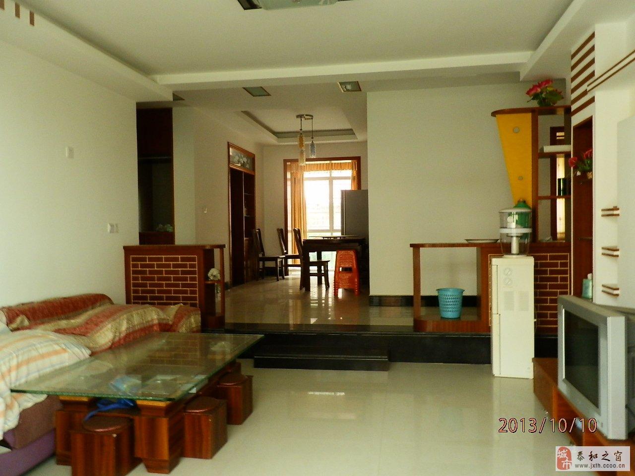 8万元 156㎡ 房子南北通透,间距宽,光线好,户型好,是难得的好房.