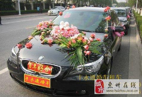 丰永通惠州租车专供:惠州商务租车惠州旅游租车