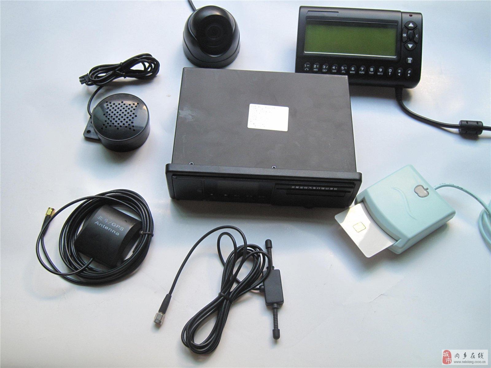 欧创gps定位器免安装汽车定位器跟踪器卫星定位器追踪器... -京东
