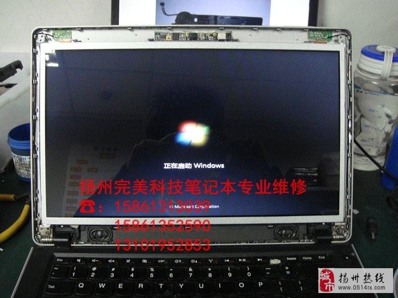 笔记本电脑开机不启动