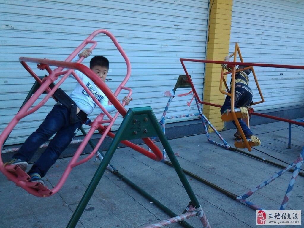 出售公园广场游乐儿童碰碰车和转让单人太空环