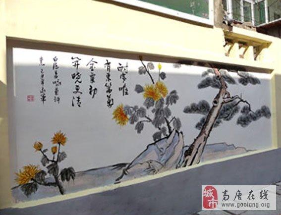 唐山墙体彩绘|唐山手绘墙|唐山幼儿园彩绘|敬老院等