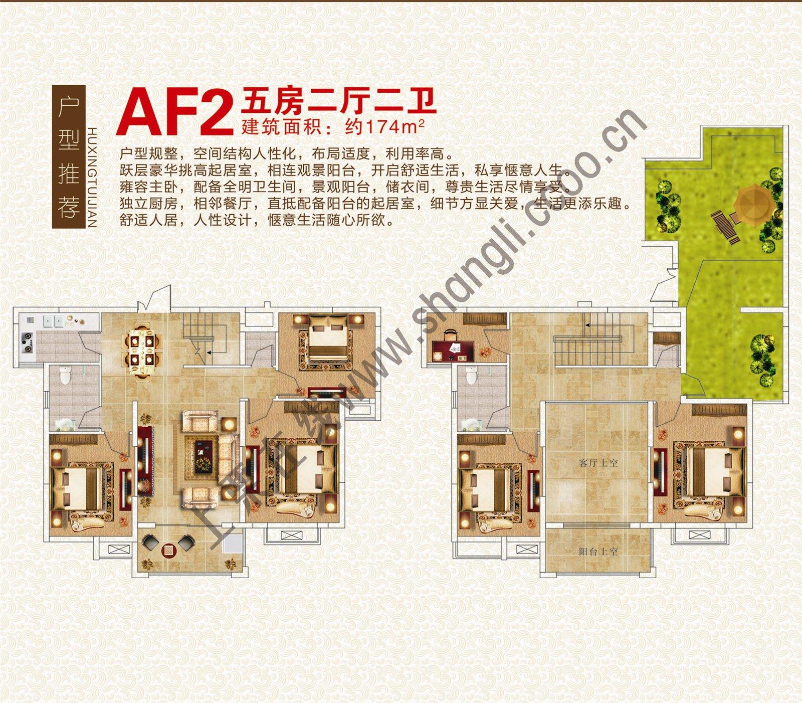 四室的二厅一厨一卫设计图展示