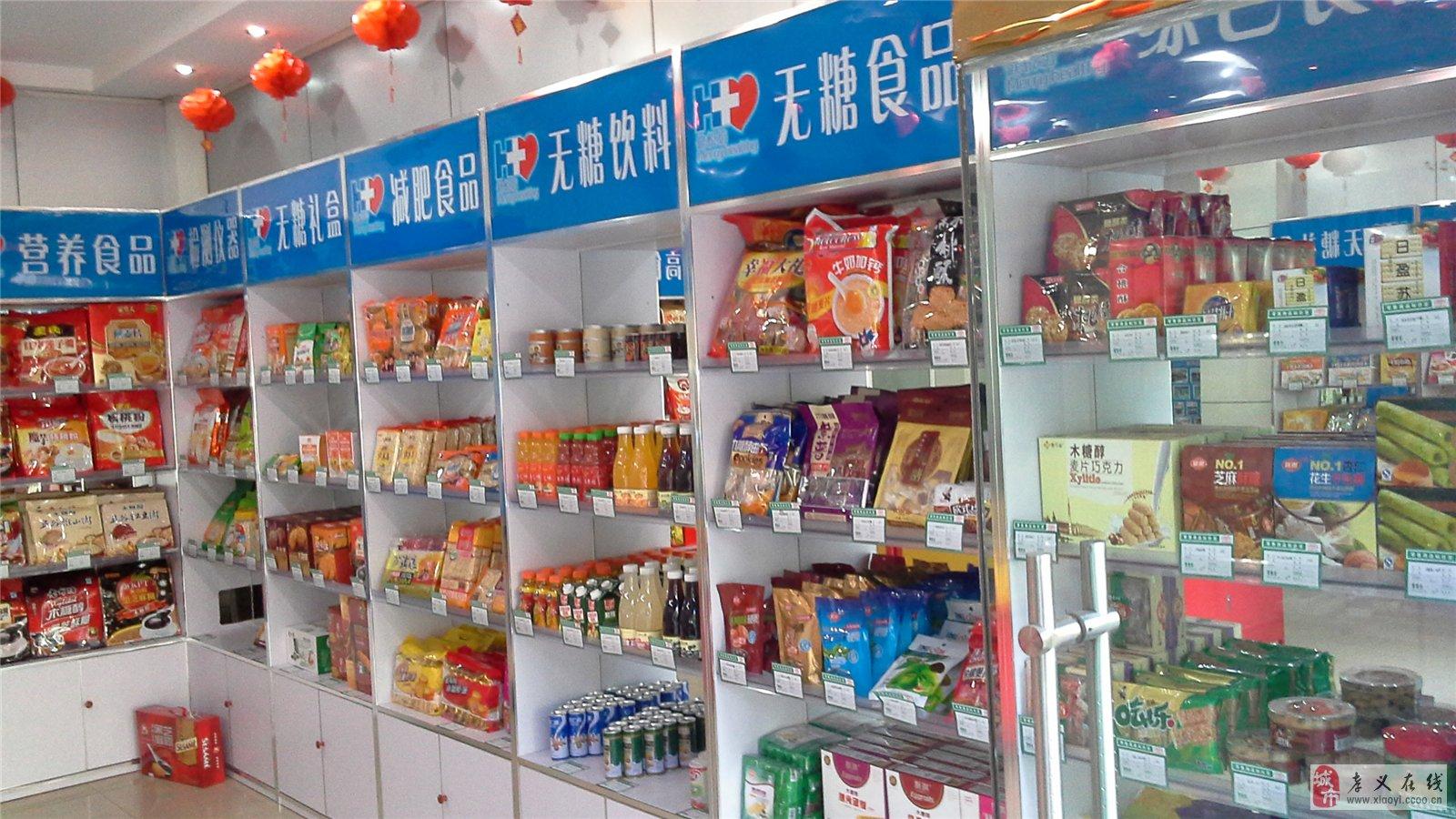 儿童食品专卖店