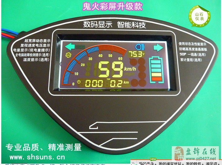 此仪表数字电压与模拟电量同时显示,电源部分采用高精度稳压电源tl431