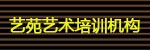 洮南�苑��g培��C��