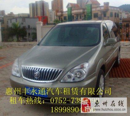 丰永通惠州租车公司供惠州自驾自驾租车惠州商务租车
