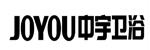 和�h中宇�l浴JOYOU