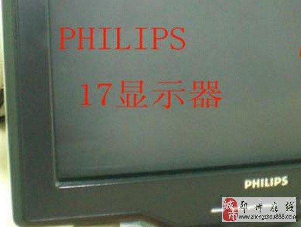 转卖二手飞利浦PHILIPS显示器
