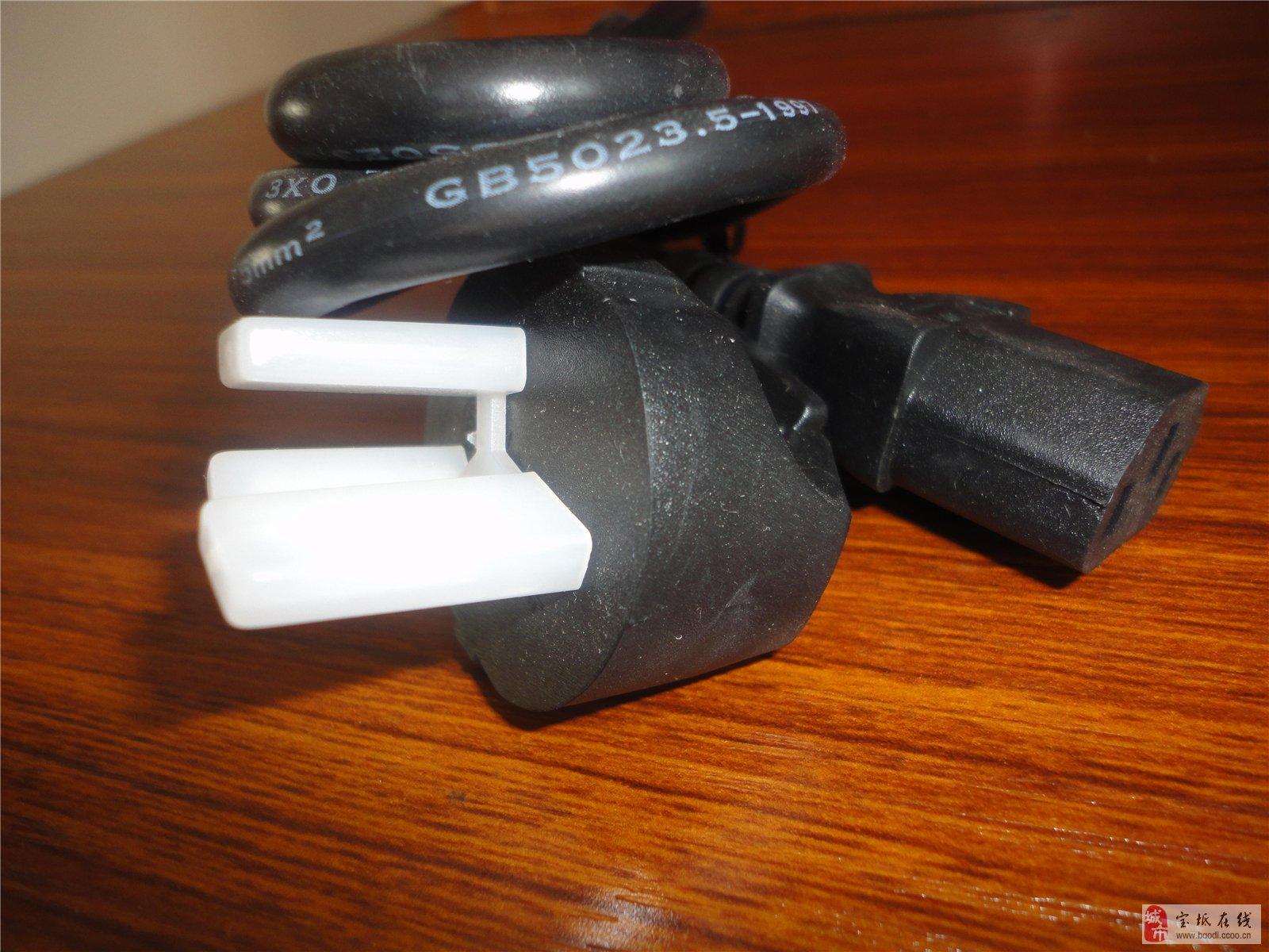 电饭锅用三孔电源线