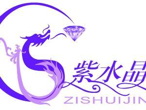 紫水晶婚�c