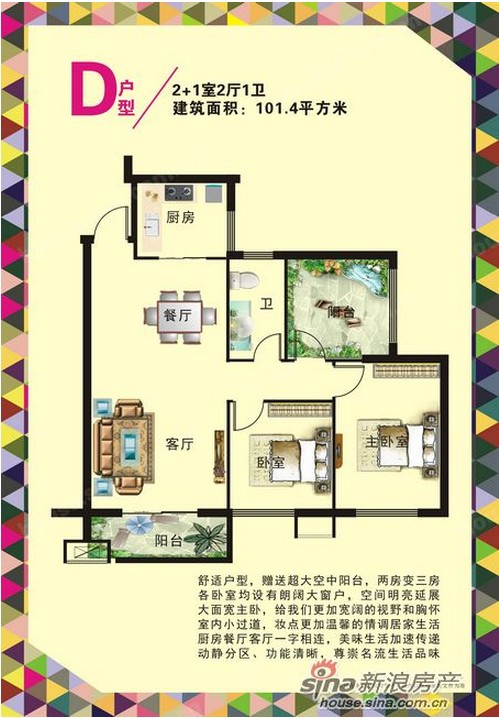 利川清源国际楼盘规划图 户型图 实景图 样板间-利川