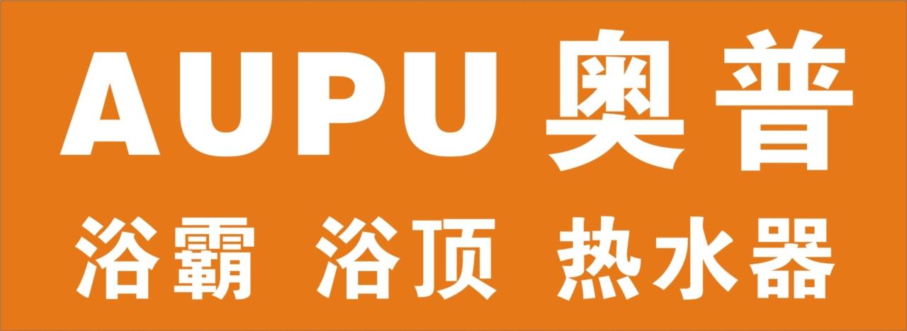 永州AUPU奥普浴霸/热水器/1+N浴顶