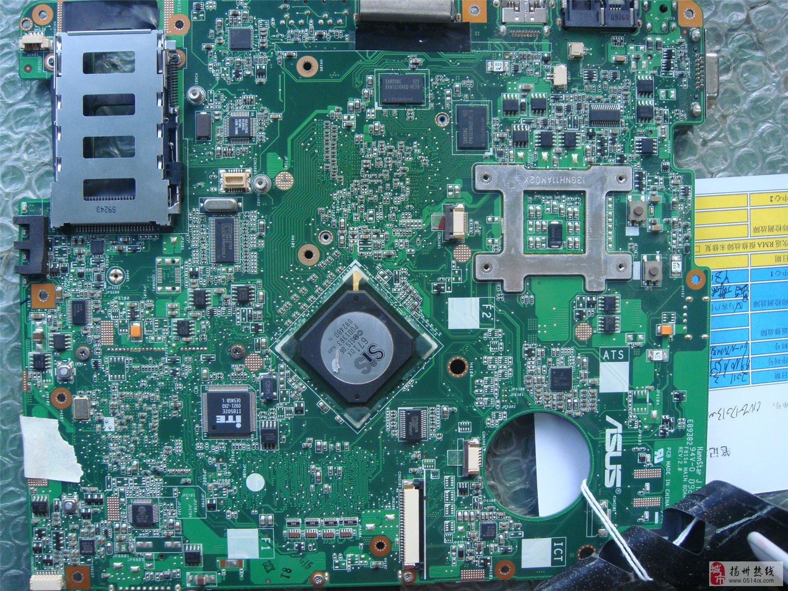 扬州华硕笔记本电脑主板故障现象特征