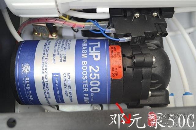 厨房净水器ro反渗透纯水机