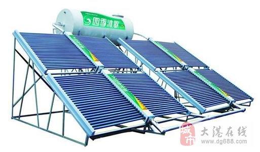 天津太阳能热水器维修天津太阳雨太阳能售后维修