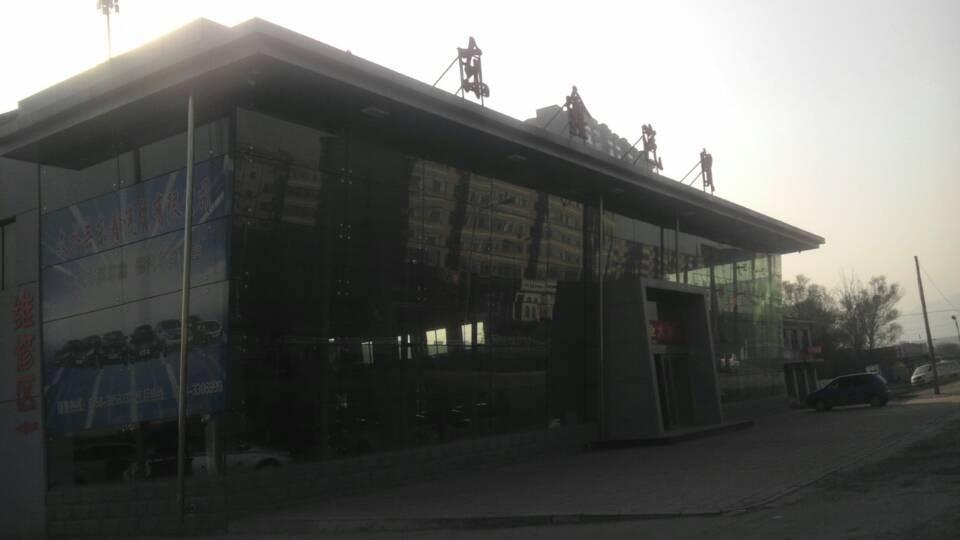 威尼斯人娱乐平台县东鑫汽贸有限公司