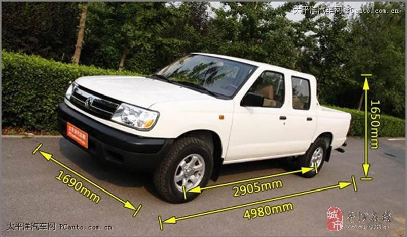 出售2011年10月郑州日产锐骐皮卡汽油车一辆高清图片