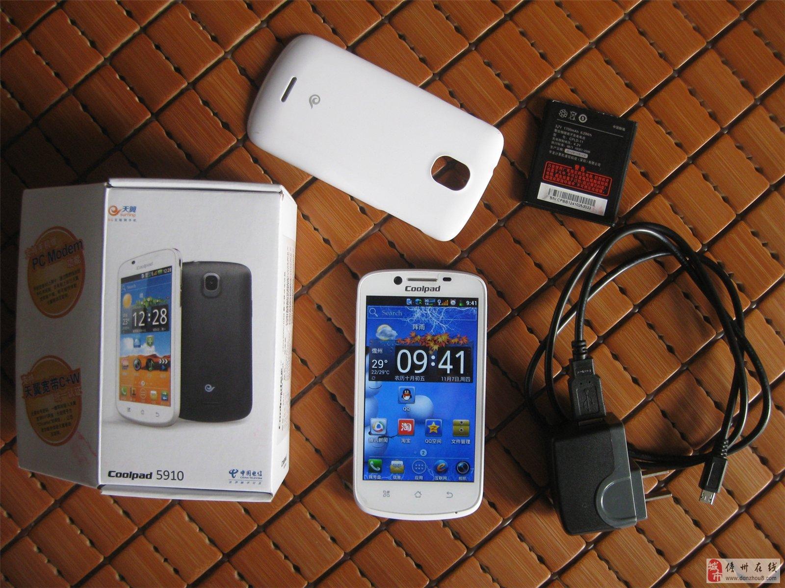 酷派 吐血 出让/吐血出让9成新的自用酷派5910智能手机!