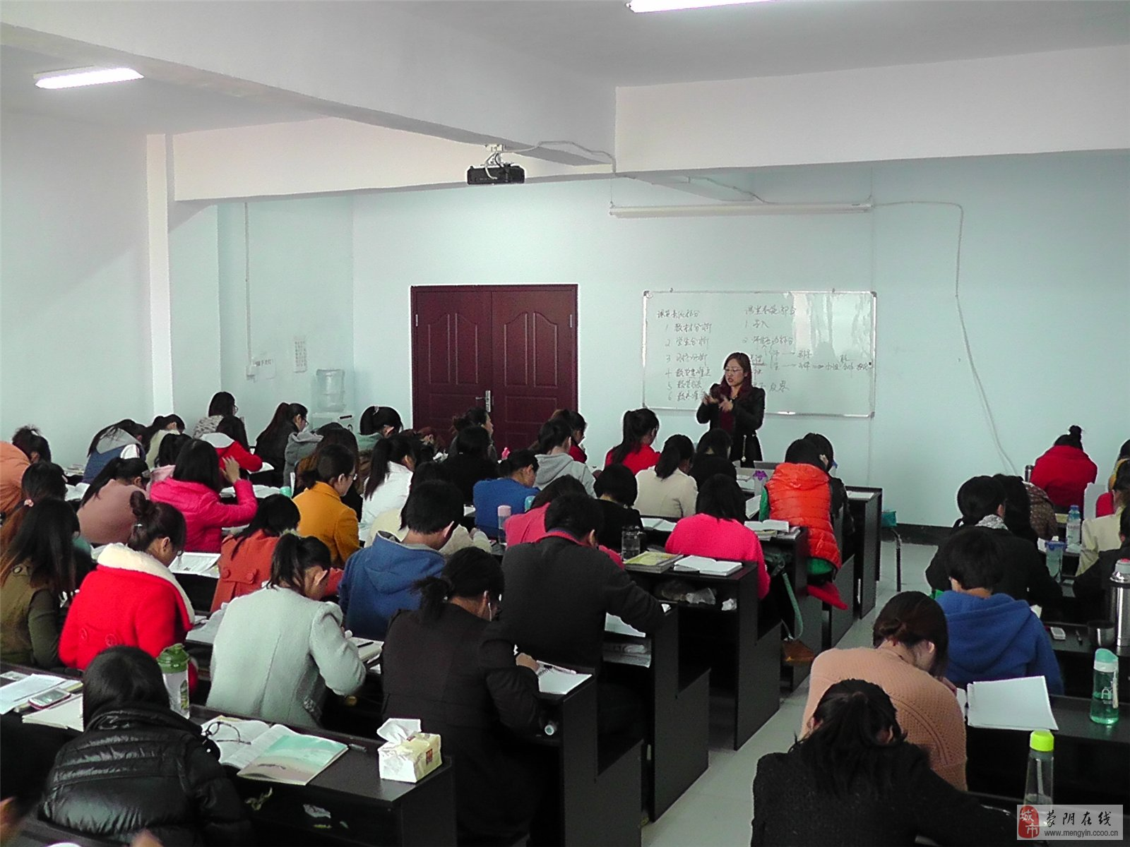 2013下半年教师资格证面试培训