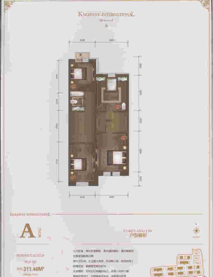 别墅村房屋设计图展示