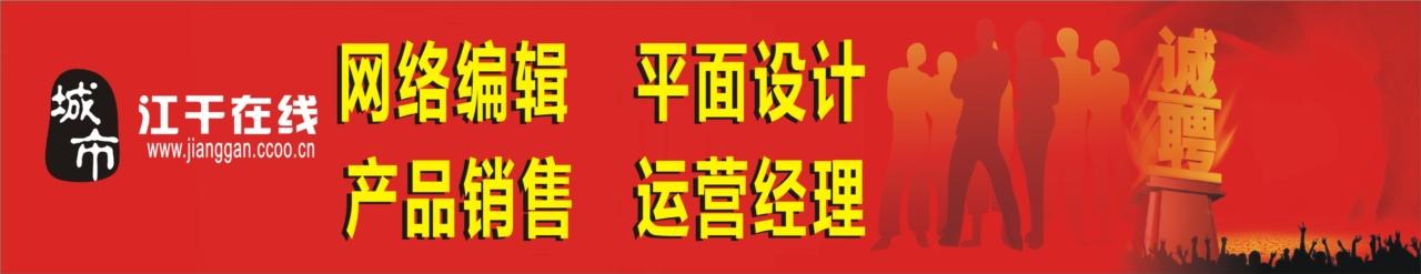 杭州龙阳广告策划有限公司