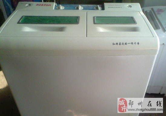 个人转让一台荣事达牌双杠洗衣机