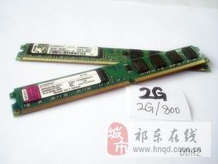 KingSton/金士顿DDR22G800