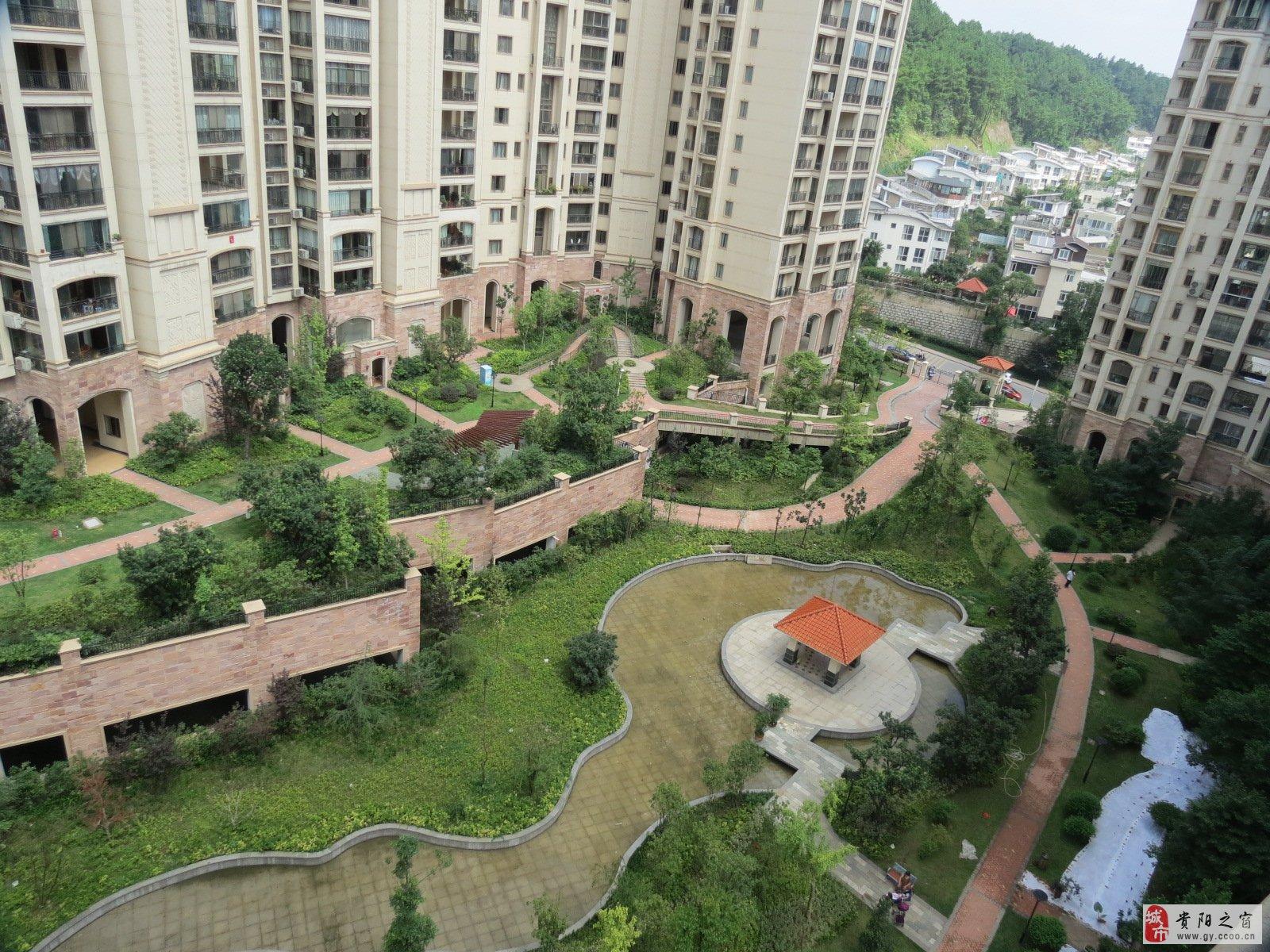 山水黔城210平景观房带固定车位-贵阳城市网