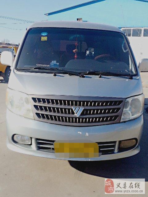 福田14座汽油面包车出售
