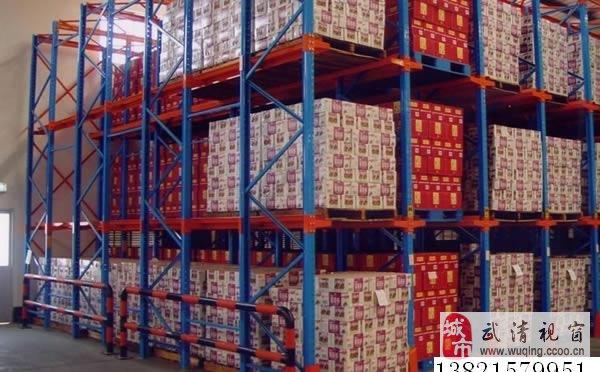 茶叶展柜中岛柜,超市货架,轻型,仓储货架:中型库房