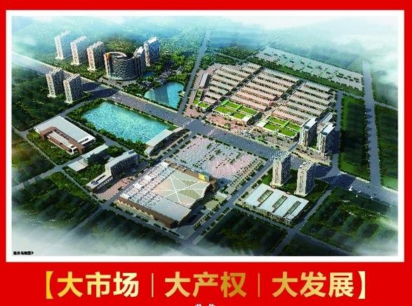 汉城国际VIP认筹 2万抵3万,有优先选铺权