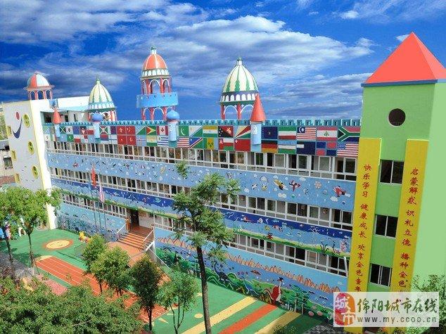 幼儿园教师手工制作游乐场