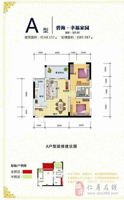 16米x13米房屋设计图展示