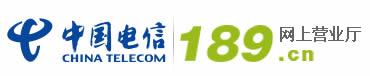 中国电信龙泉驿区分公司