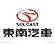 �R朐�|南三菱汽�0536-3477111