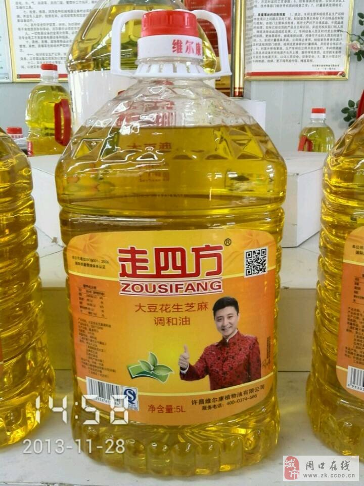 20公斤粮油桶的图片