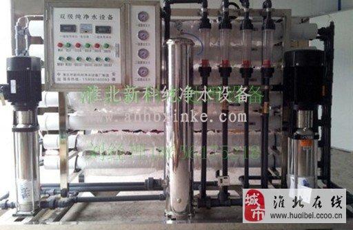 新科纯净水设备矿泉水设备主机介绍图片