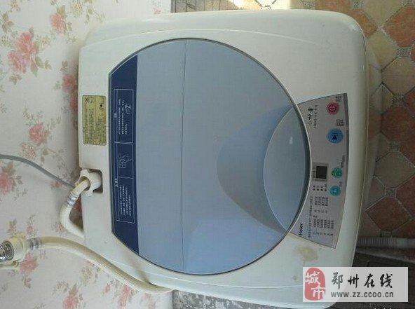 郑州海尔全自动洗衣机