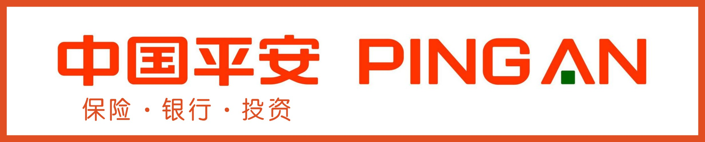 中国平安保险新葡京网站新葡京网址支新葡京网站