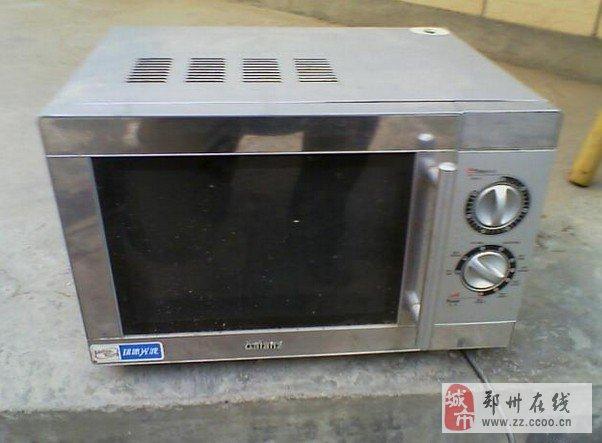转洗衣机电视机电磁炉微波炉