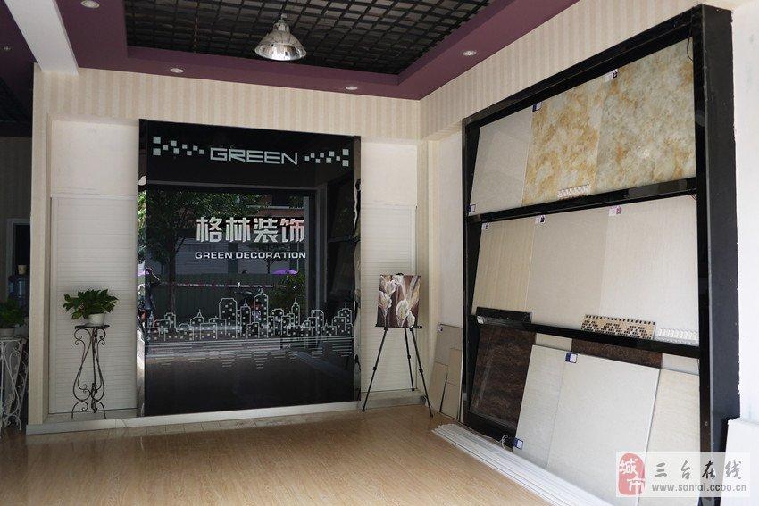 格林裝飾公司聘首席室內設計師
