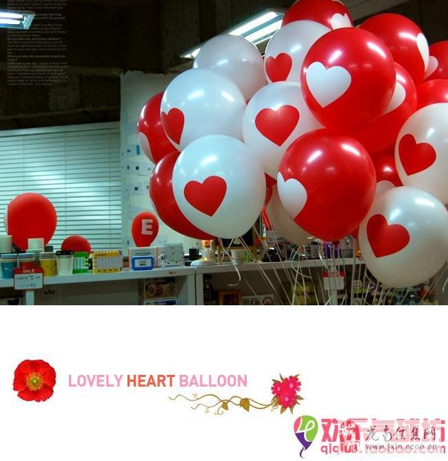 长气球编衣服步骤图片