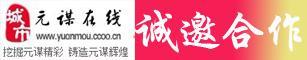 大发彩神官方下载在线运营中心