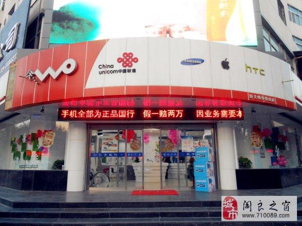 营业厅   中国联通和平 营业厅   联通营业厅装修效果图   联